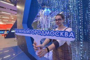 В Москве подвели итоги проекта «Школа умного города». Фото: архив, «Вечерняя Москва»