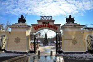 Развлекательно-познавательная встреча от программы «Московское долголетие» состоится в парке «Красная Пресня». Фото: Анна Быкова