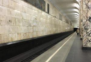 Выставку современного искусства открыли в метро. Фото: Анна Быкова