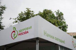 Павильоны «Здоровая Москва» продолжат работать до начала октября. Фото: Анастасия Кирсанова, «Вечерняя Москва»