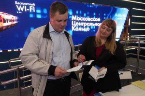 Тематические открытки смогут отправить жители столицы из павильона МЦД. Фото: Антон Гердо, «Вечерняя Москва»