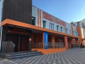 Жители Москвы выбрали первые 50 поликлиник для капремонта. Фото: Анна Быкова