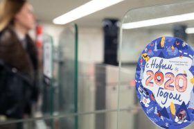 Новогодние плакаты и стикеры разместят на станциях МЦК. Фото: сайт мэра Москвы