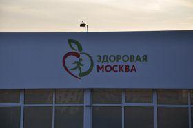 Эксперты расскажут москвичам о продлевающем жизнь голодании. Фото: Денис Кондратьев