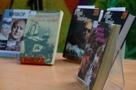 Семинар о культурах Южной Америки пройдет в библиотеке имени Ивана Бунина. Фото: Анна Быкова