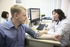 Москвичам открыли доступ к своим медкартам. Фото: Павел Волков, «Вечерняя Москва»