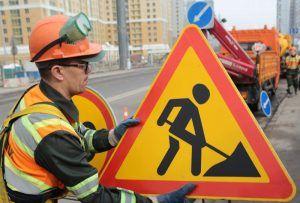 Сотрудники «Жилищника» отремонтировали несколько дорог в районе. Фото: сайт мэра Москвы