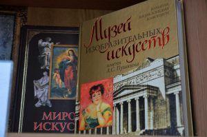 Лекцию о жертвах Холокоста проведут в библиотеке №10. Фото: Анна Быкова