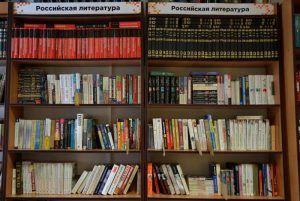 Лекцию об истории станции метро «Сокольники» проведут в библиотеке №10. Фото: Анна Быкова