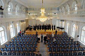 Студентов и педагогов Московской консерватории пригласили на Всемирную музыкальную онлайн-конференцию. Фото: Александр Кожохин, «Вечерняя Москва»
