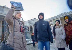 Жители района смогут стать гидами. Фото: архив, «Вечерняя Москва»