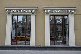 Онлайн-лекторий запустили в библиотеке имени Светлова. Фото: Анна Быкова