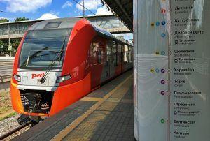 Станции МЦК и метро оборудуют санитайзерами к середине мая. Фото: Анна Быкова