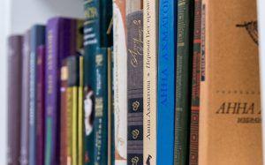 В Библиотеке №10 проведут Пушкинские чтения. Фото: сайт мэра Москвы