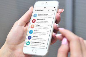Жителям рассказали о цифровых сервисах и услугах. Фото: сайт мэра Москвы