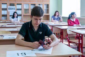 Рекомендации для школ выпустили в Роспотребнадзоре. Фото: сайт мэра Москвы