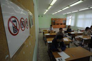 Безопасность во время сдачи ЕГЭ обеспечат в столичных школах. Фото: Александр Кожохин, «Вечерняя Москва»