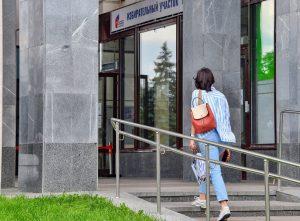 МГИК: В Москве начался итоговый день голосования по поправкам к Конституции. Фото: сайт мэра Москвы