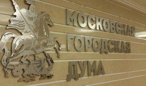 Ольга Мельникова: Москва успешно расширяет возможности для трудоустройства инвалидов