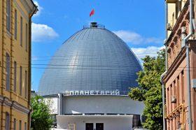 Сотрудники Московского планетария опубликовали астрономический прогноз на июль. Фото: Анна Быкова