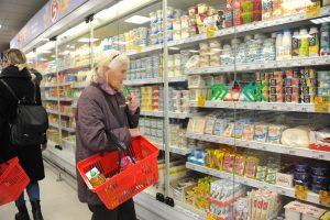 В Москве закрыли два крупных супермаркета – «Перекрёсток» и «Магнолия». Фото: Светлана Колоскова, «Вечерняя Москва»