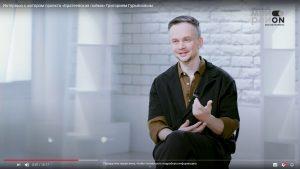 Интервью с автором проекта «Братеевская пойма» Григорием Гурьяновым