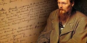 Роман Федора Достоевского обсудят на онлайн-лекции «Светловки». Фото предоставили в пресс-службе библиотеки