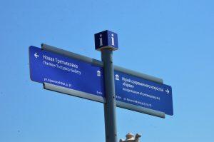 Новые информационные указатели установят к станциям Московского центрального кольца. Фото: Анна Быкова