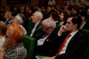Всероссийскую конференцию проведут представители юридического университета. Фото: Анна Быкова