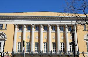 Образовательная встреча состоится в лектории Музея Востока. Фото: Анна Быкова