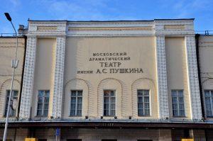 Театр имени Пушкина поддержал идею «Геликон-оперы» открыть пункт вакцинации. Фото: Анна Быкова