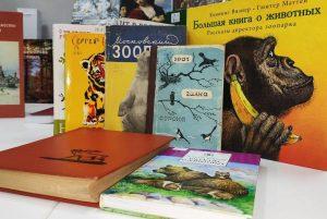 Фонд библиотеки Московского зоопарка пополнится новой книгой. Фото предоставили в пресс-службе Московского зоопаркай.