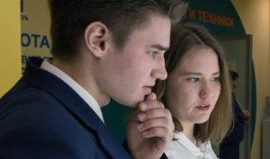 Конкурс для школьников стартовал в Московском юридическом университете имени Олега Кутафина. Фото: сайт мэра Москвы