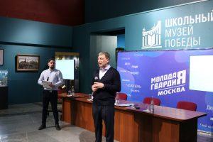 Волонтеры «Единой России» пройдут подготовку к проведению «Диктанта Победы-2021»