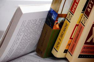 Лекцию о кругосветных путешествиях расскажут в библиотеке 10. Фото: Анна Быкова