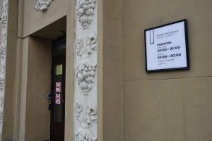 Библиотека Светлова организует лекцию в честь филососфа и культуролога Маршалла Маклюэна. Фото: Анна Быкова