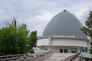 Москвоский планетарий объявил об открытии. Фото: Анна Быкова